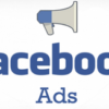 How To Create A Facebook AD (Step-By-Step Training)